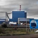 E&M Combustión realiza la puesta en marcha de la caldera de arranque para la termoeléctrica Río Turbio (Argentina)